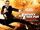Johnny English Reborn - Dutch Movie Poster (xs thumbnail)