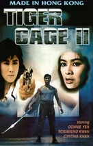 Tiger Cage 2 - VHS cover (xs thumbnail)