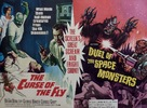 Curse of the Fly - British Combo movie poster (xs thumbnail)