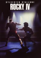 Rocky IV - DVD cover (xs thumbnail)