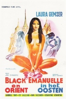 Emanuelle in Bangkok - Belgian Movie Poster (xs thumbnail)