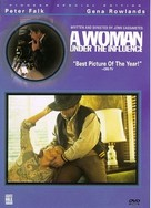 A Woman Under the Influence - DVD movie cover (xs thumbnail)