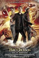 Percy Jackson: Sea of Monsters - Malaysian Movie Poster (xs thumbnail)