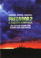 Predator 2 - Portuguese DVD cover (xs thumbnail)