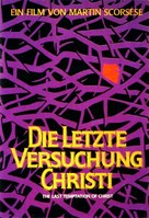 The Last Temptation of Christ - German DVD cover (xs thumbnail)