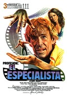 The Stunt Man - Spanish Movie Poster (xs thumbnail)