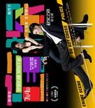 Man Tam - Hong Kong Movie Poster (xs thumbnail)