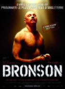 Bronson - French Movie Poster (xs thumbnail)