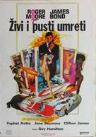 Live And Let Die - Yugoslav Movie Poster (xs thumbnail)