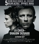 The Girl with the Dragon Tattoo - Peruvian Movie Poster (xs thumbnail)