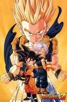 """""""Dragon Ball Z"""" - Movie Poster (xs thumbnail)"""
