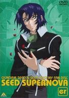 """Kidô senshi Gundam Seed Destiny"" - Japanese DVD movie cover (xs thumbnail)"