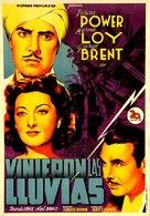 The Rains Came - Spanish Movie Poster (xs thumbnail)