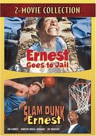 Ernest Goes to Jail - DVD cover (xs thumbnail)