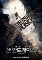 San Andreas - South Korean Movie Poster (xs thumbnail)