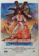 The Thief of Baghdad - Turkish Movie Poster (xs thumbnail)