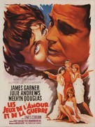 The Americanization of Emily - French Movie Poster (xs thumbnail)