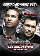 Hard Cash - South Korean Movie Poster (xs thumbnail)