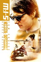 Mission: Impossible - Rogue Nation - Movie Cover (xs thumbnail)