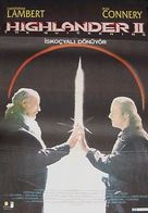 Highlander 2 - Turkish Movie Poster (xs thumbnail)