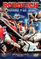 """Chôjikû yôsai Macross"" - French DVD movie cover (xs thumbnail)"