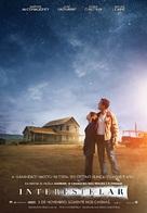 Interstellar - Brazilian Movie Poster (xs thumbnail)