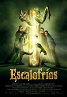 Goosebumps - Mexican Movie Poster (xs thumbnail)