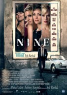 Nine - Italian Movie Poster (xs thumbnail)