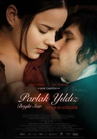 Bright Star - Turkish Movie Poster (xs thumbnail)