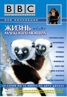 """""""The Life of Mammals"""" - Russian DVD movie cover (xs thumbnail)"""