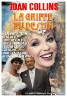 Sins - French Movie Poster (xs thumbnail)