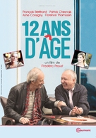12 ans d'âge - French DVD cover (xs thumbnail)