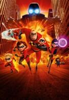 The Incredibles 2 - Key art (xs thumbnail)