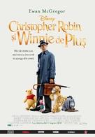 Christopher Robin - Romanian Movie Poster (xs thumbnail)