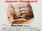 Rachel, Rachel - British Movie Poster (xs thumbnail)
