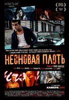 Carne de neón - Russian Movie Poster (xs thumbnail)