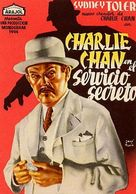 Charlie Chan in the Secret Service - Spanish Movie Poster (xs thumbnail)