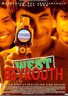 West Beyrouth - French Movie Poster (xs thumbnail)
