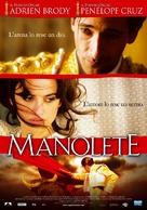 Manolete - Italian Movie Poster (xs thumbnail)