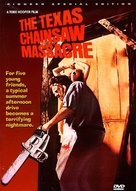 The Texas Chain Saw Massacre - DVD movie cover (xs thumbnail)