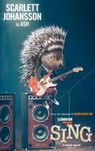 Sing - British Character poster (xs thumbnail)
