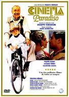Nuovo cinema Paradiso - Brazilian DVD cover (xs thumbnail)