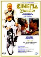 Nuovo cinema Paradiso - Brazilian DVD movie cover (xs thumbnail)