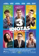 3 Idiotas - Movie Poster (xs thumbnail)
