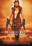 Resident Evil: Extinction - German Movie Poster (xs thumbnail)