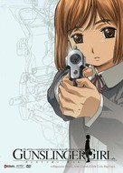 """Gunslinger Girl"" - DVD cover (xs thumbnail)"