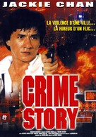 Cung on zo - French DVD cover (xs thumbnail)