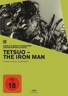 Tetsuo - German Movie Cover (xs thumbnail)