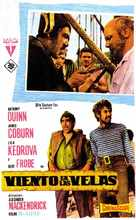A High Wind in Jamaica - Spanish Movie Poster (xs thumbnail)