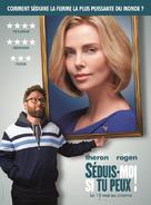 Long Shot - French Movie Poster (xs thumbnail)